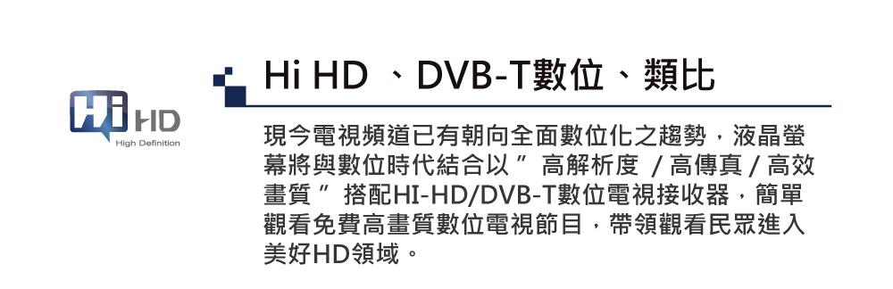 【禾聯】HD-43DFSPA 低藍光43吋數位電視(支援USB+HDMI)