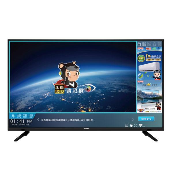 TV-AV