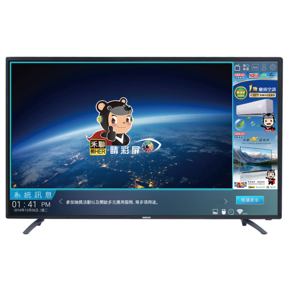 TV-SMART-AC