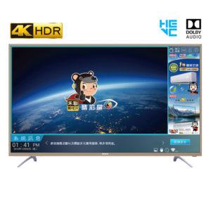 HD-65UDF88-4K-HEVC-DB