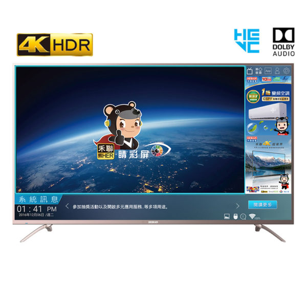 HD-75UDF88-4K-HEVC-DB
