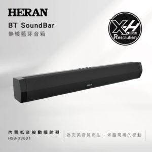 HSB-036B1(1)-800
