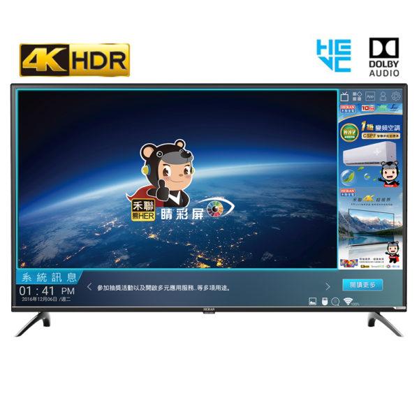 HD-50RDF68