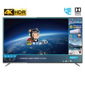 HD-70RDF68